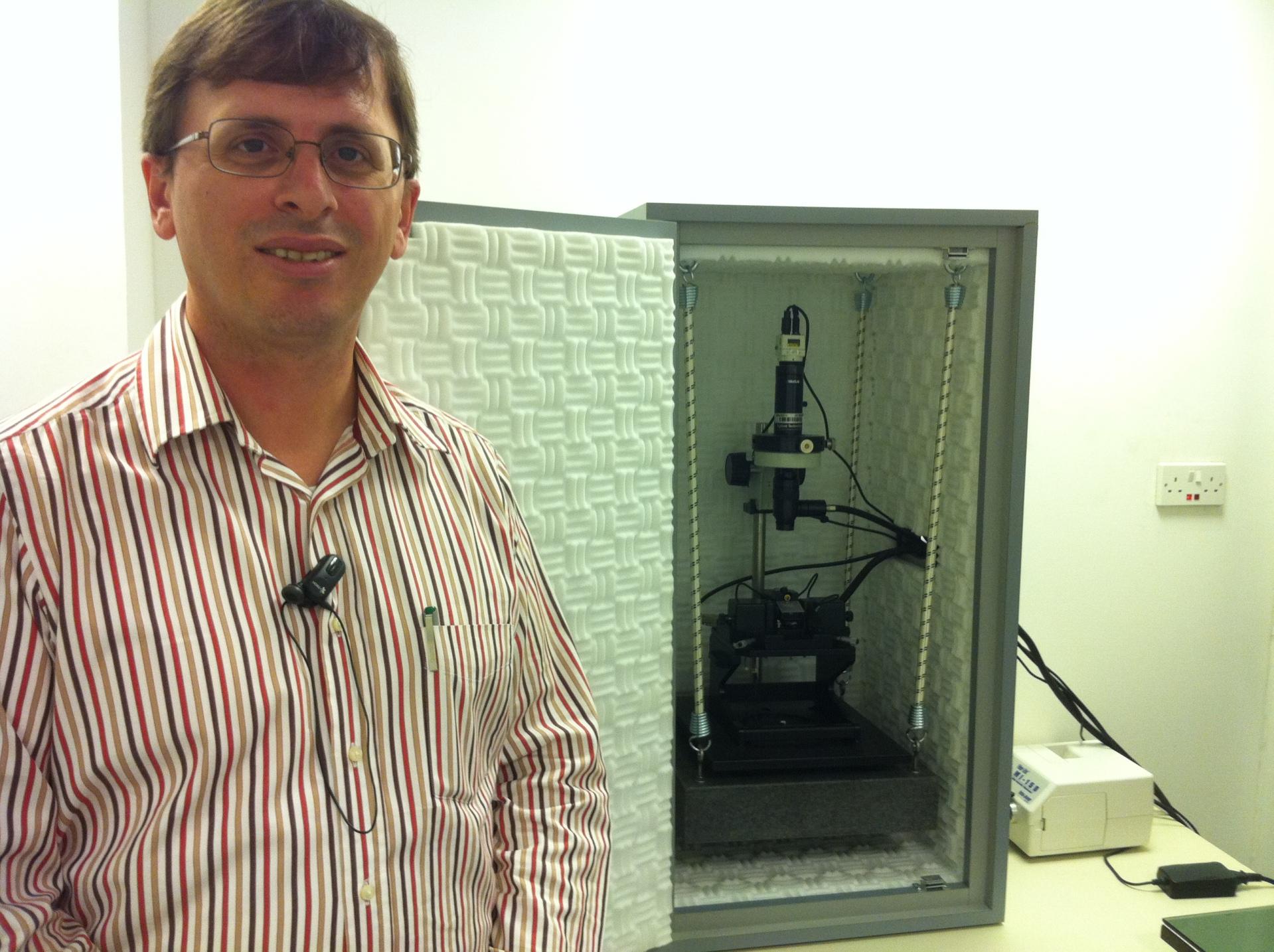 Atomic Force Microscope مجهر القوى الذري